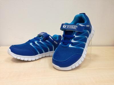 aza-blue v.26 teniska, velikost 26